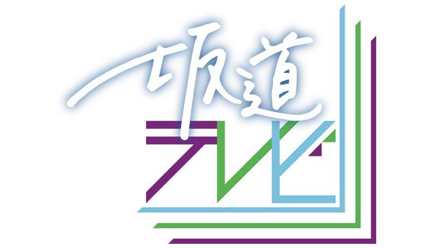 f:id:Setouchidiary:20200208183216j:plain