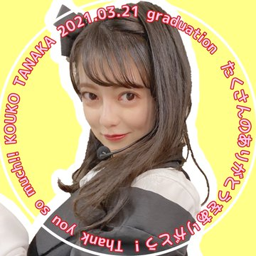 f:id:Setouchidiary:20210321142133j:plain