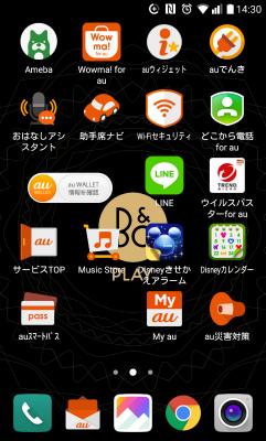 f:id:Setsuga:20170404150559j:plain