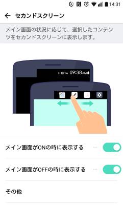 f:id:Setsuga:20170404150602j:plain