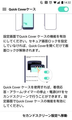 f:id:Setsuga:20170404150605j:plain