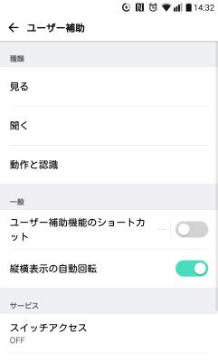 f:id:Setsuga:20170404150607j:plain