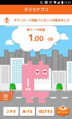 f:id:Setsuga:20170404150620j:plain