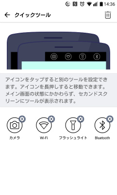 f:id:Setsuga:20170404150623j:plain