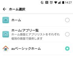 f:id:Setsuga:20170404151254j:plain