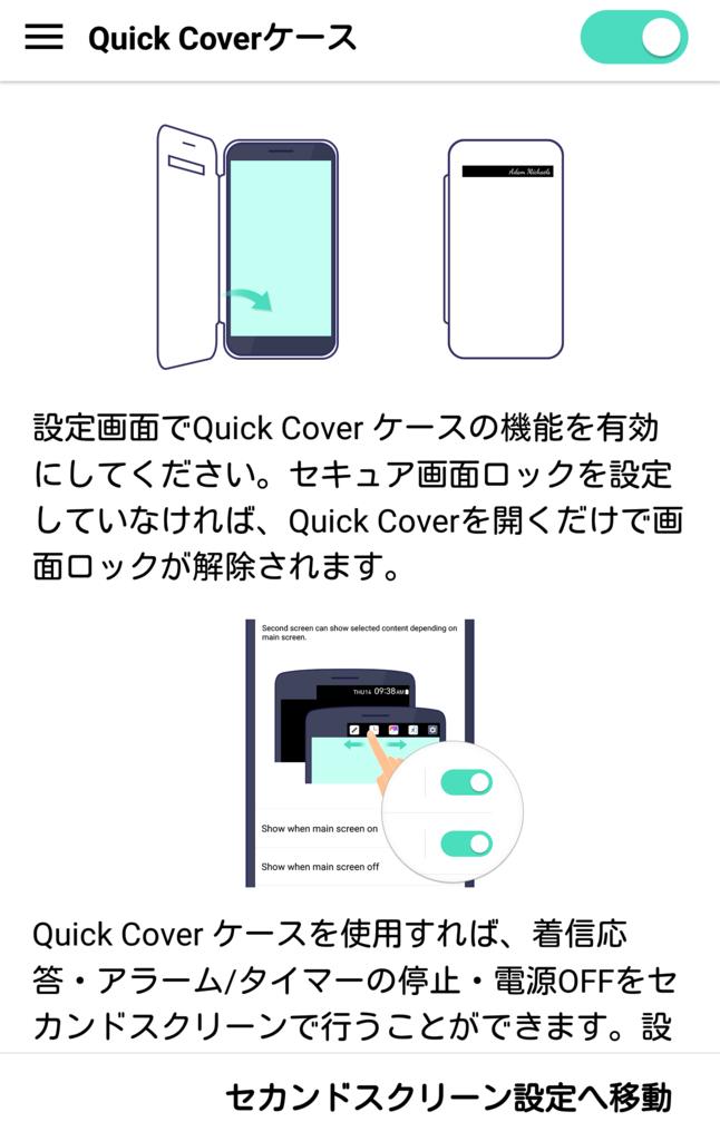 f:id:Setsuga:20170509060555p:plain