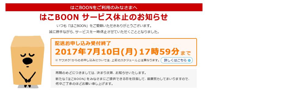 f:id:Setsuga:20170510102844p:plain