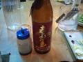[酒] 赤霧島なう