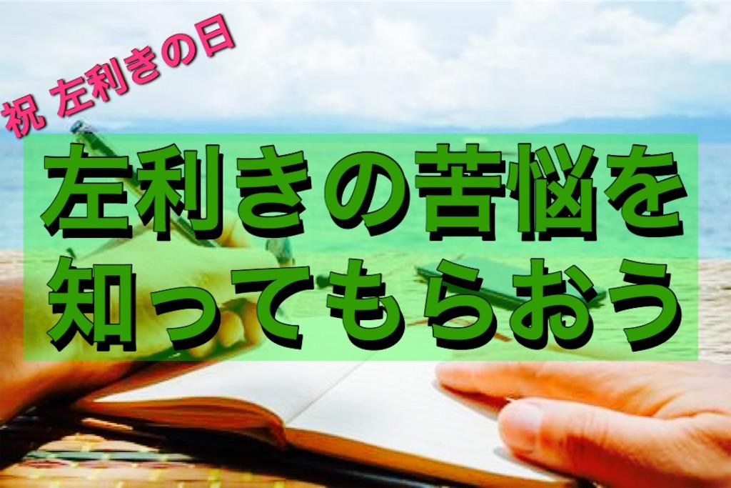 f:id:Sh_9513:20180813181124j:image