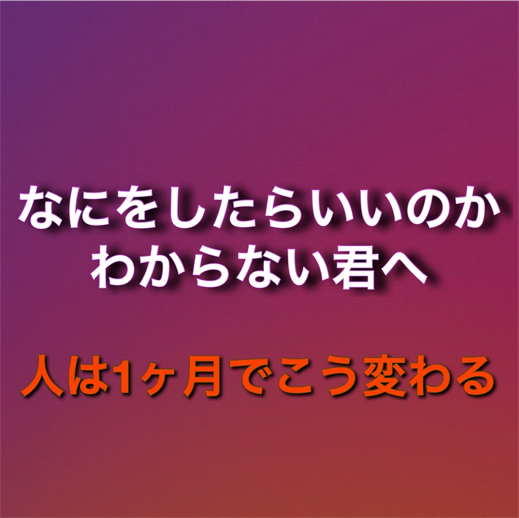 f:id:Sh_9513:20180825154251j:image