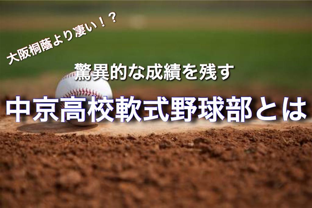 f:id:Sh_9513:20180902144106j:image