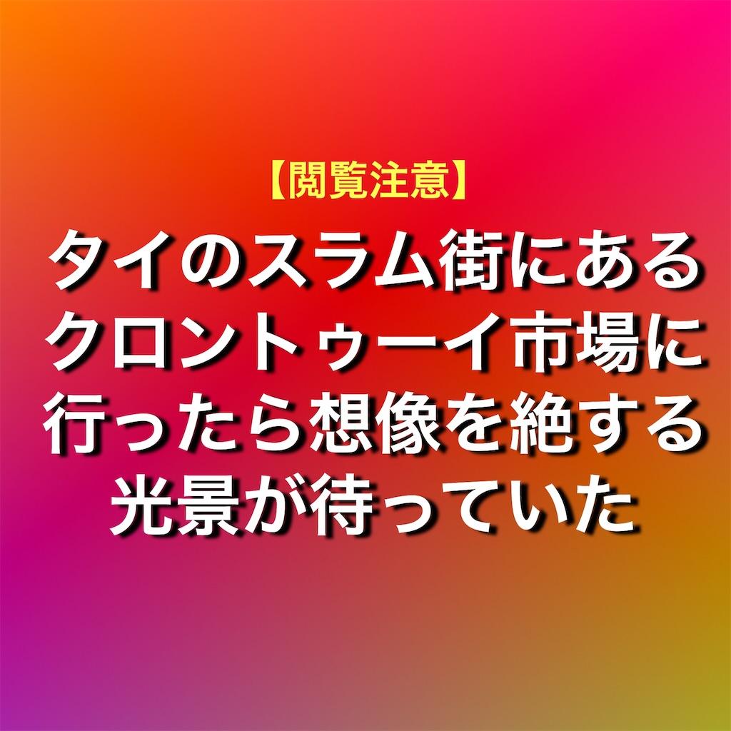 f:id:Sh_9513:20180914200224j:image
