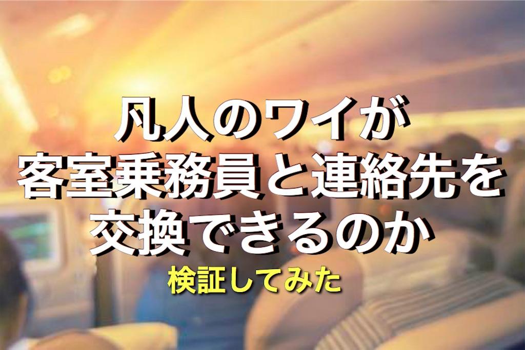 f:id:Sh_9513:20180922024809j:image