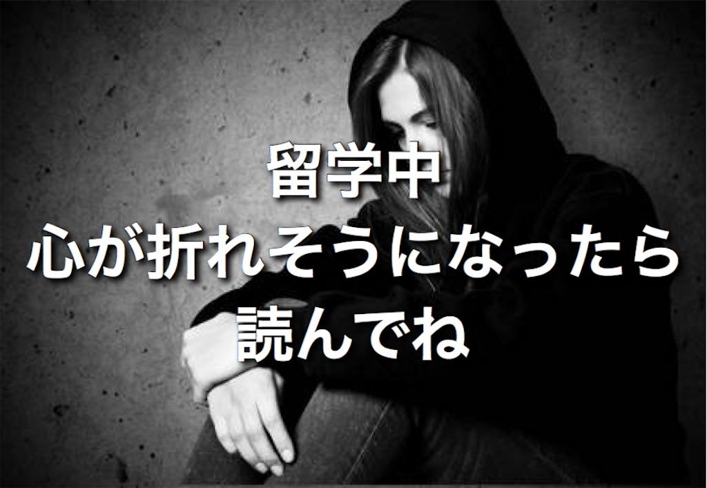 f:id:Sh_9513:20181015035404j:image