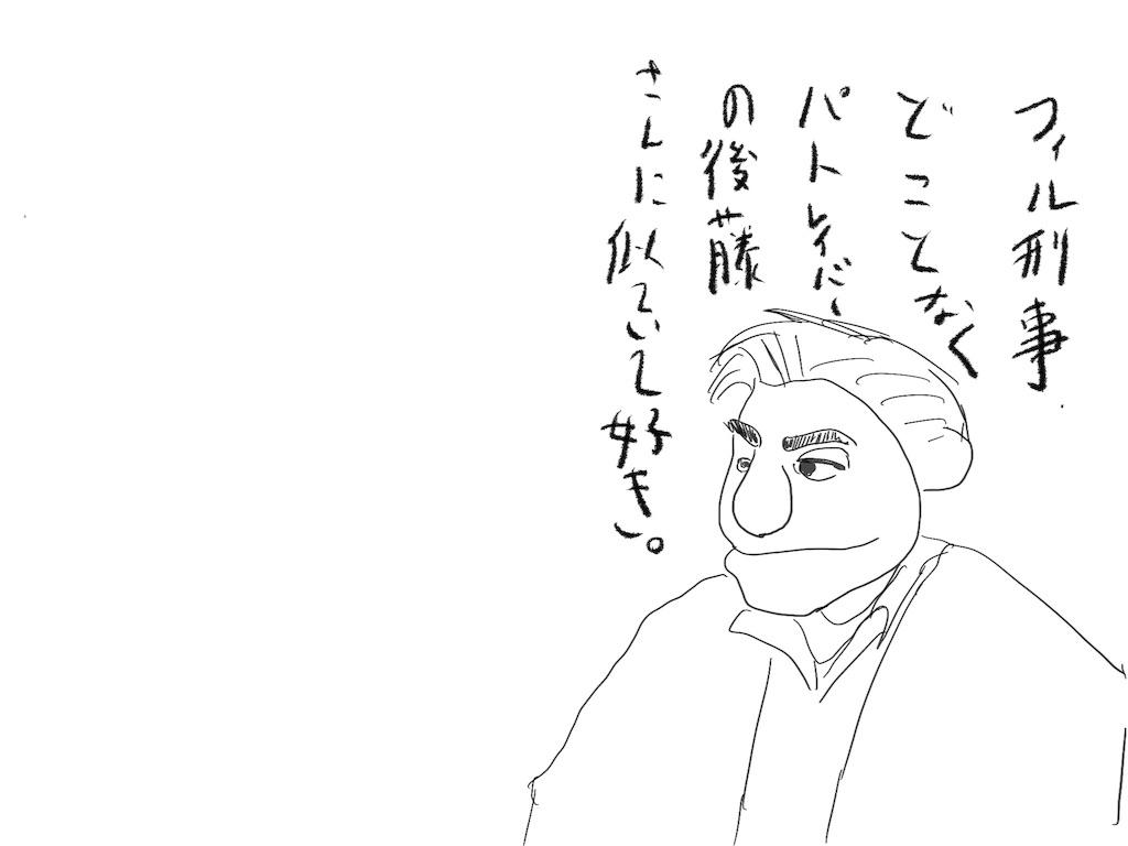 f:id:Shachiku:20190224115759j:image