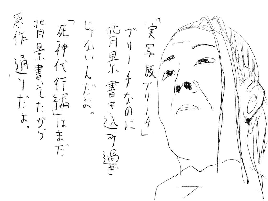 f:id:Shachiku:20190226231426j:image