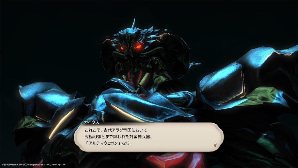 f:id:Shachiku:20190815010126j:image