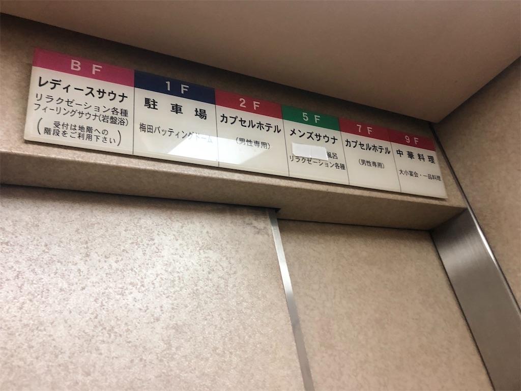 f:id:Shachiku:20191104162439j:image
