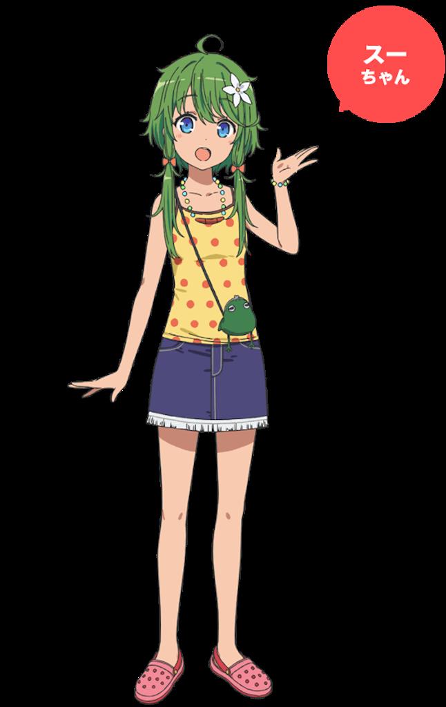 f:id:Shachiku:20200118181523p:image
