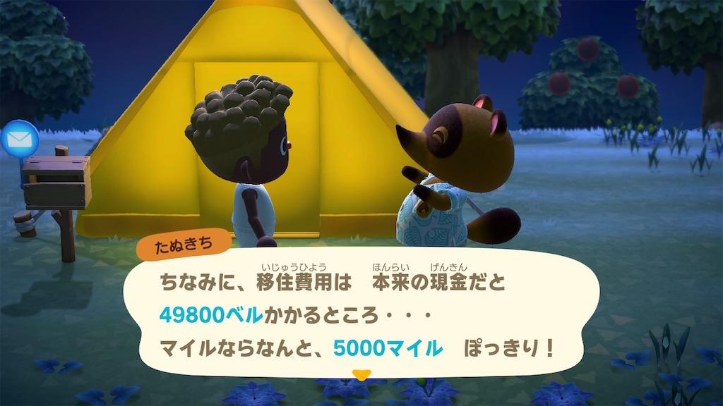 f:id:Shachiku:20200321000220j:image