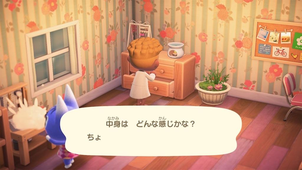 f:id:Shachiku:20200326215844j:image