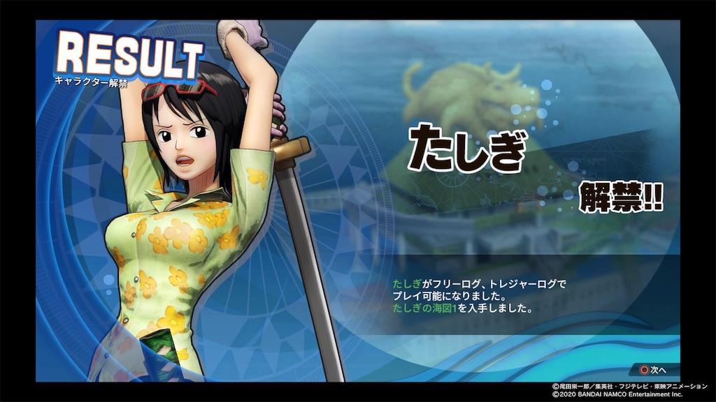 f:id:Shachiku:20200330143055j:image