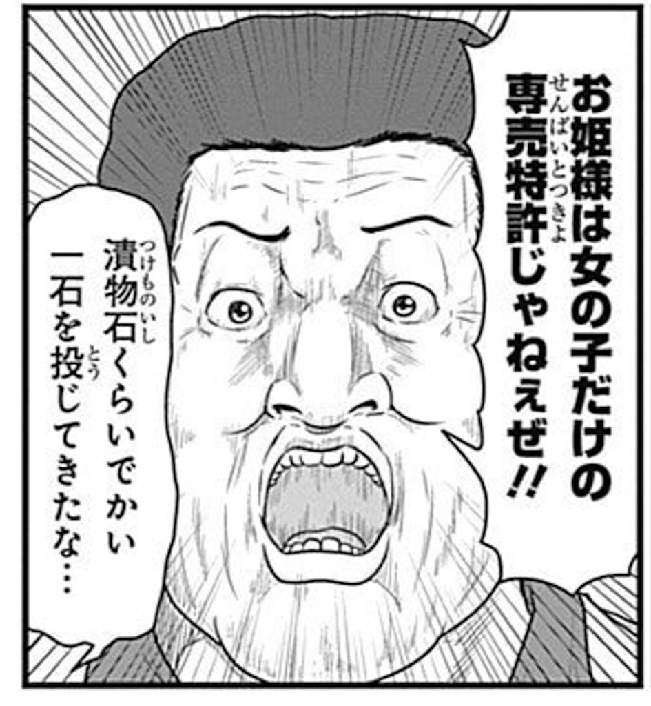 f:id:Shachiku:20200424140701j:image