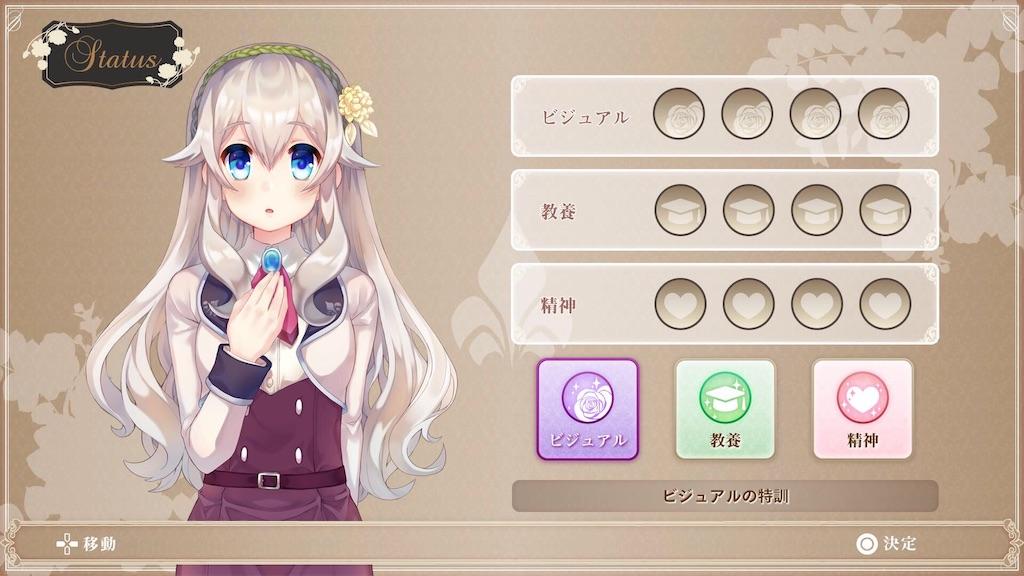 f:id:Shachiku:20200424145252j:plain