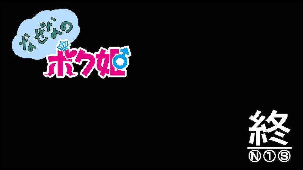 f:id:Shachiku:20200424145255j:plain