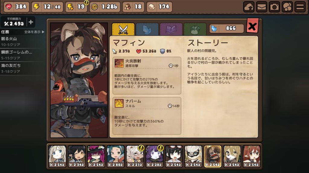 f:id:Shachiku:20200517115849p:plain