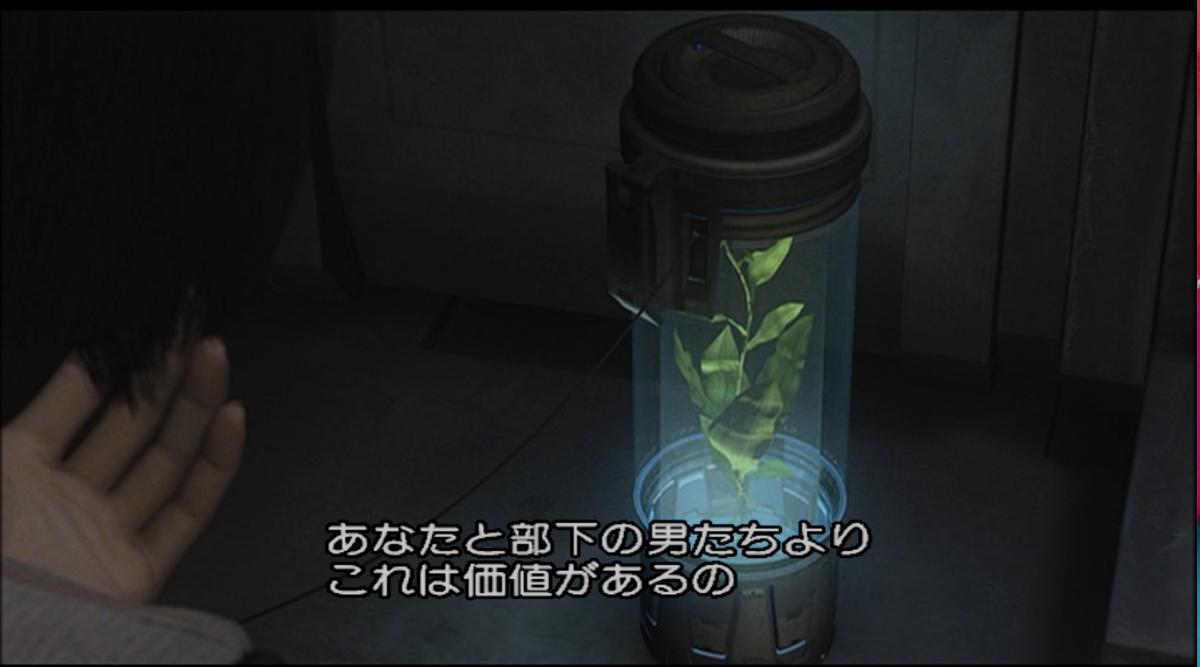 f:id:Shachiku:20200523165327j:plain
