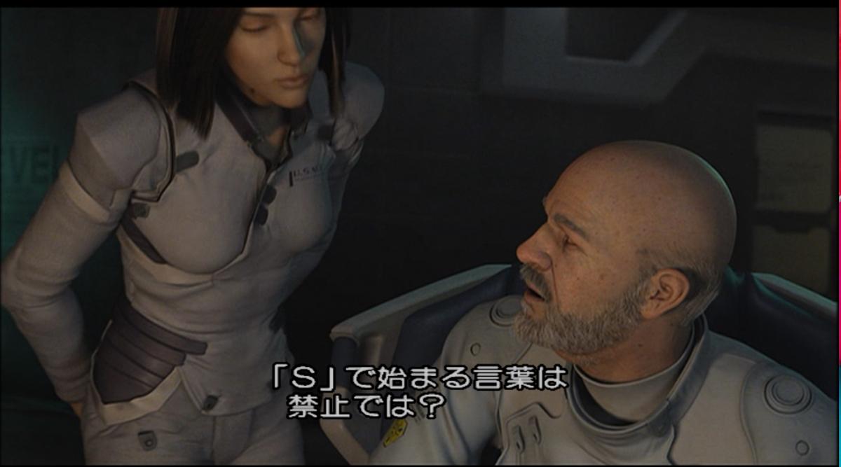f:id:Shachiku:20200523170008j:plain