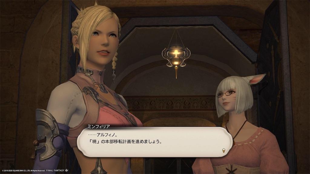 f:id:Shachiku:20200705212220j:image