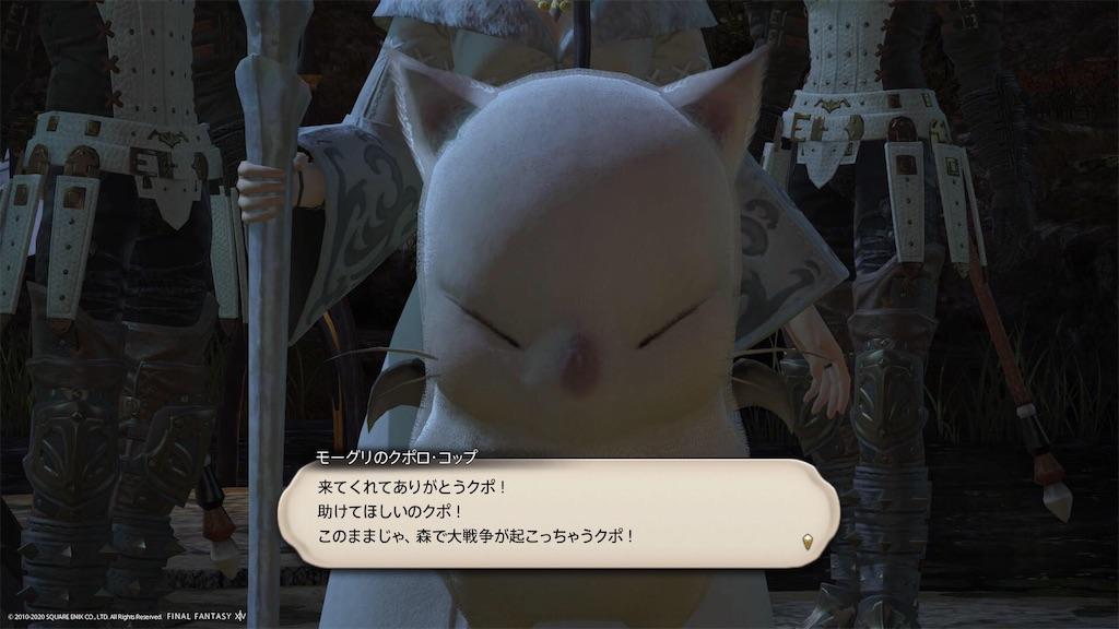 f:id:Shachiku:20200712101653j:image