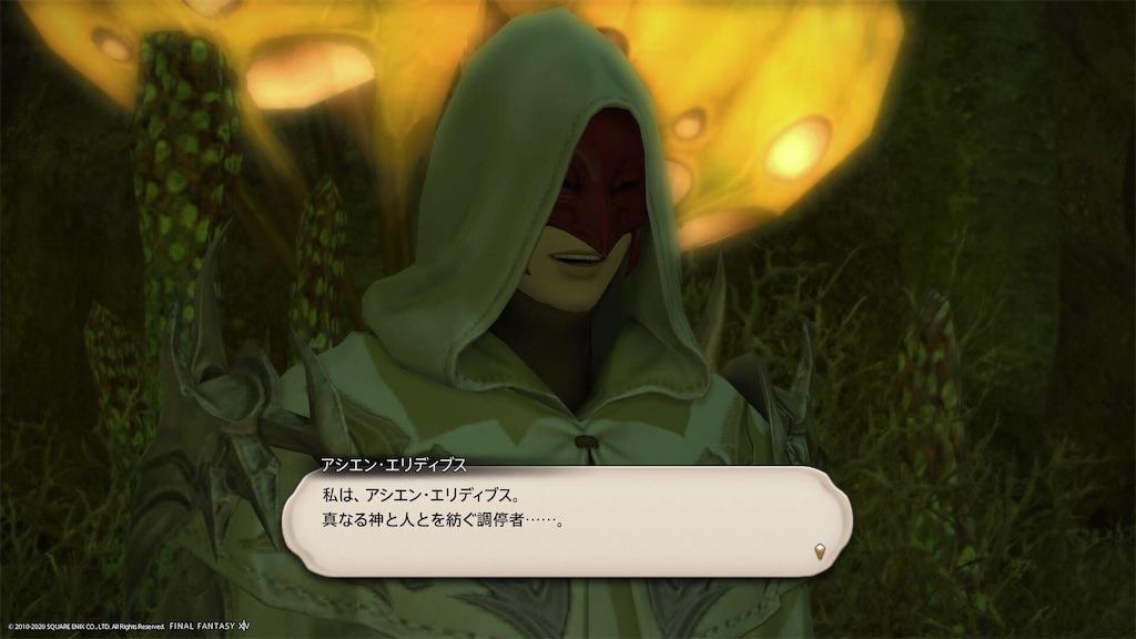 f:id:Shachiku:20200712101748j:image