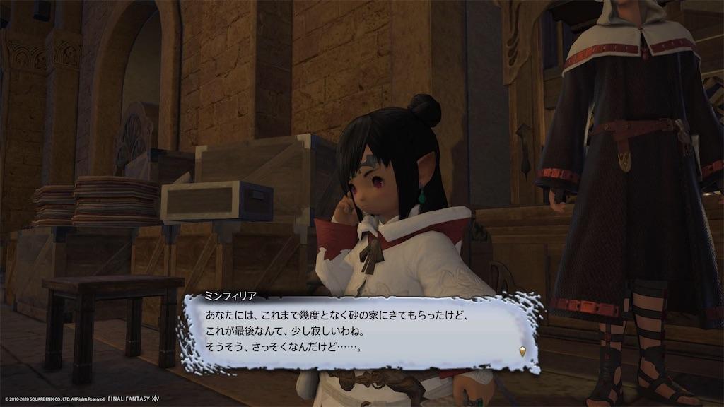 f:id:Shachiku:20200712102139j:image