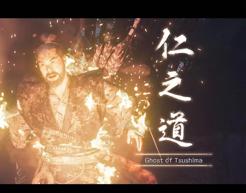f:id:Shachiku:20200726010032j:image