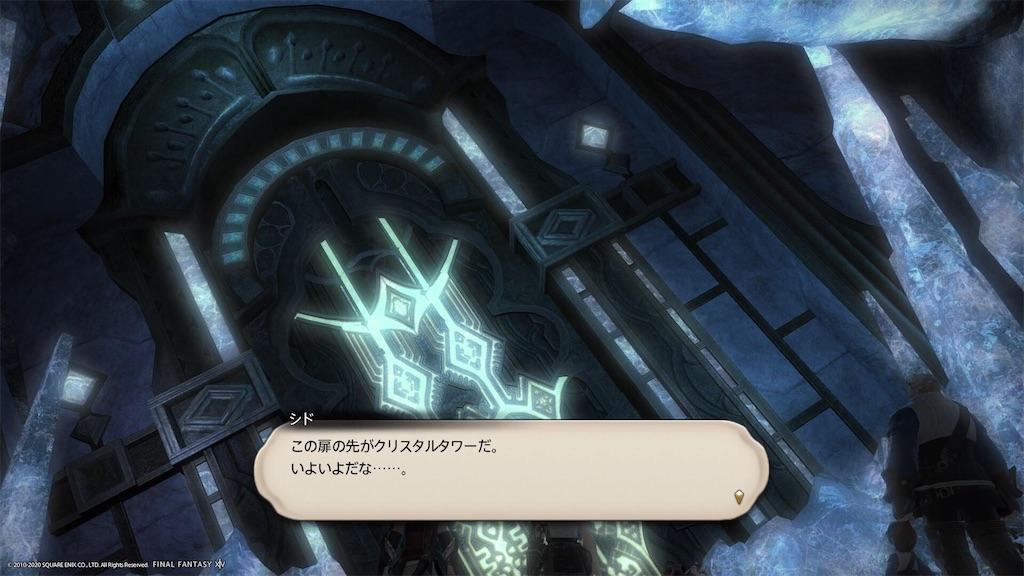 f:id:Shachiku:20200731231730j:image