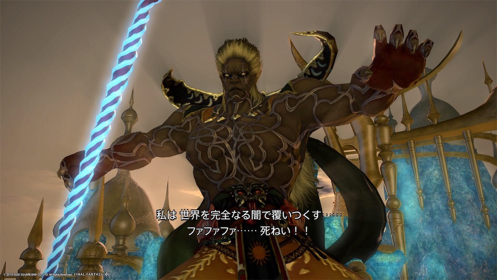 f:id:Shachiku:20200731231853j:image