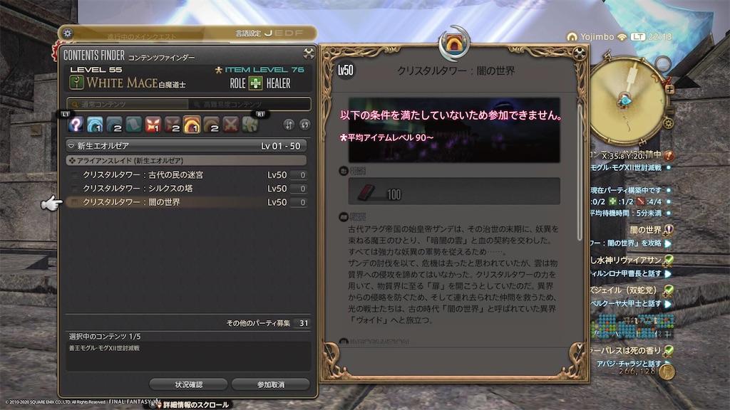 f:id:Shachiku:20200731231859j:image