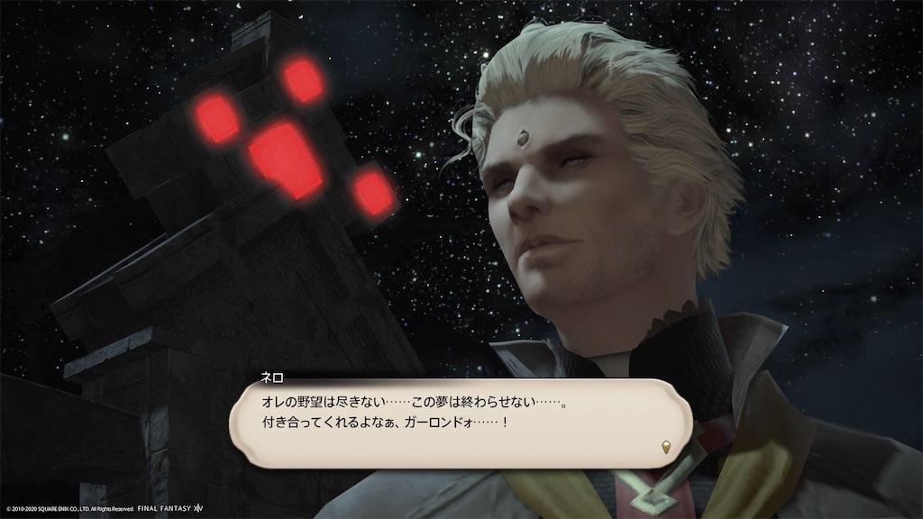 f:id:Shachiku:20200731231904j:image