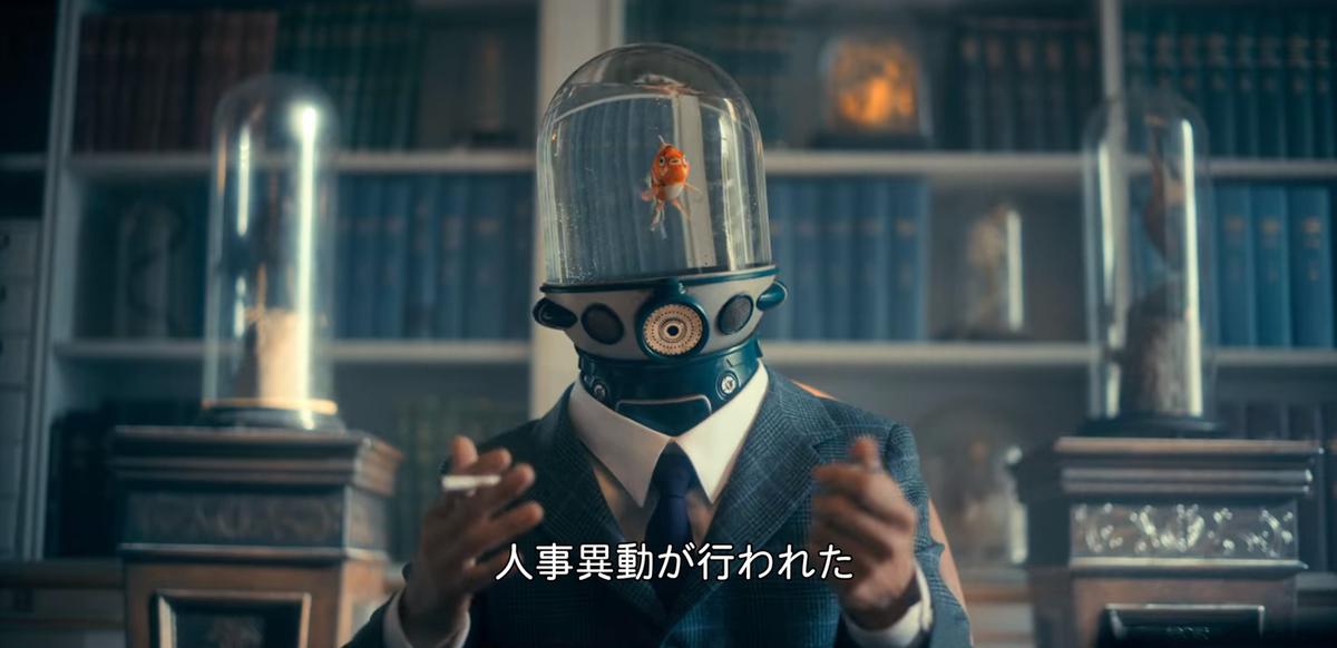 f:id:Shachiku:20200808143034j:plain