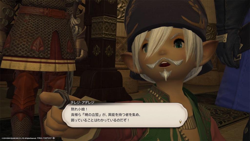 f:id:Shachiku:20200810103521j:image