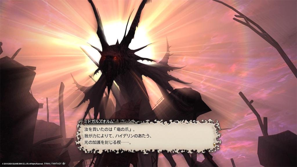 f:id:Shachiku:20200810103553j:image