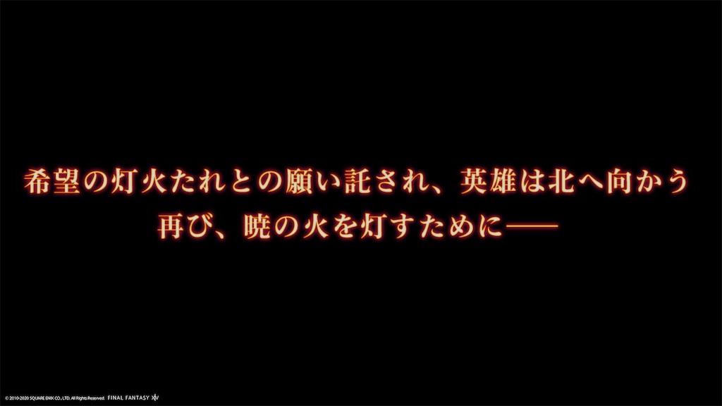 f:id:Shachiku:20200810103937j:image