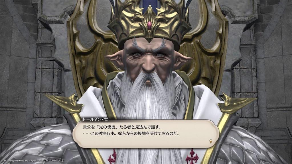 f:id:Shachiku:20200813113751j:image