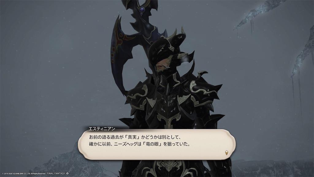 f:id:Shachiku:20200813113836j:image