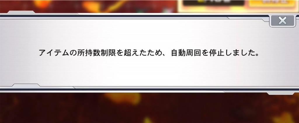 f:id:Shachiku:20200823152856j:image