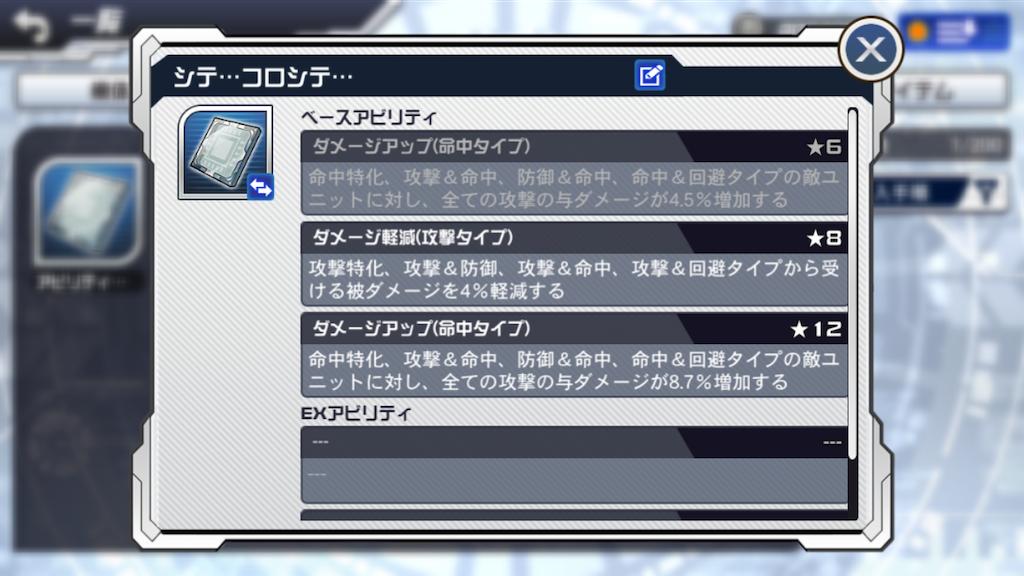 f:id:Shachiku:20200823153148p:image