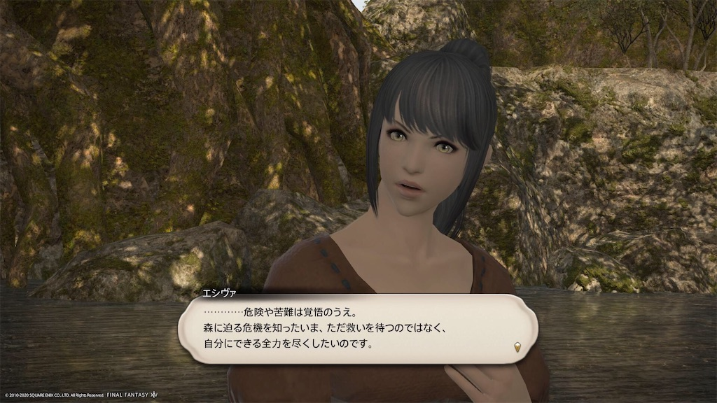 f:id:Shachiku:20200823203632j:image